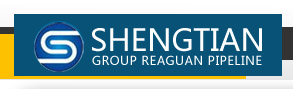 Hebei Shengtian Pipe-Fitting Group Co.,Ltd.